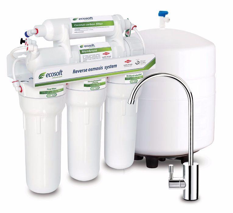 Фильтр для воды Ecosoft 50 GPD с помпой