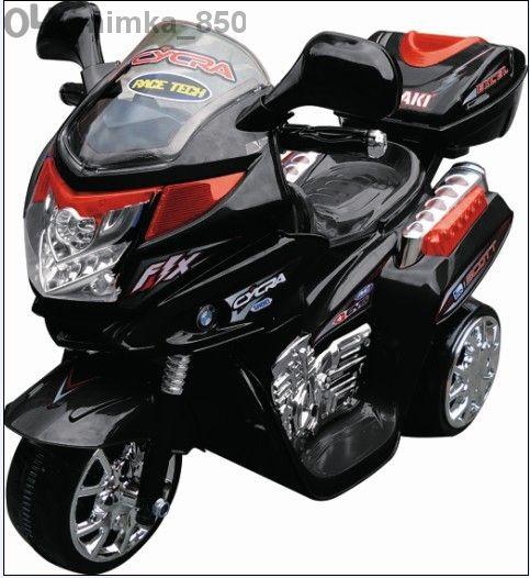 Детски акумулаторен мотор С051