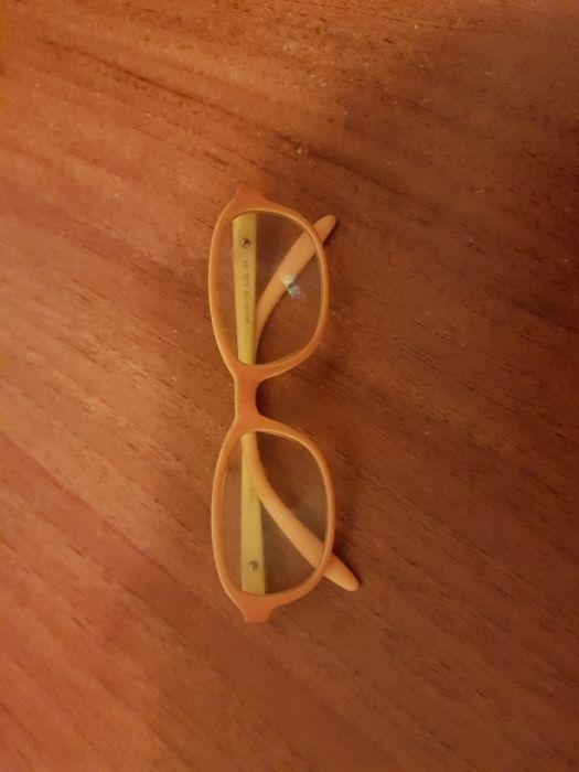 Rama ochelari copii cu lentile (reteta atasata)