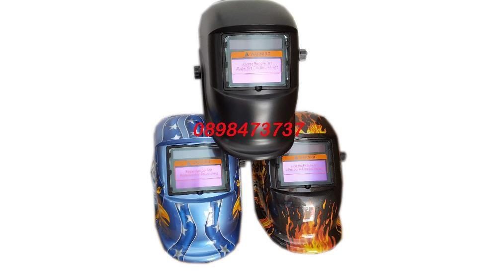 Соларна маска със сменяеми батерии