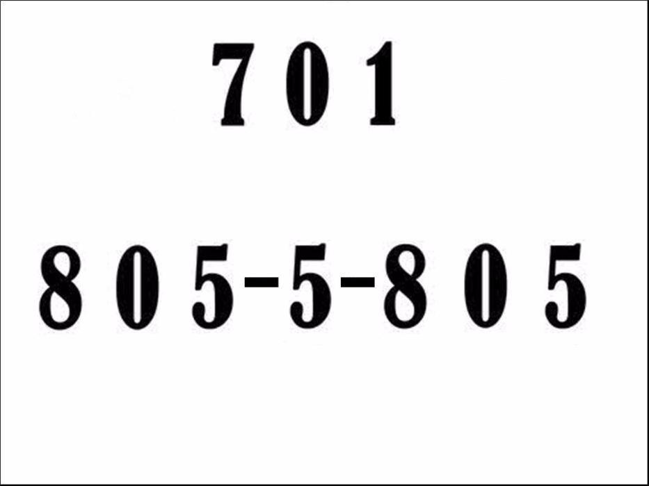 Зеркальный номер K-CELL