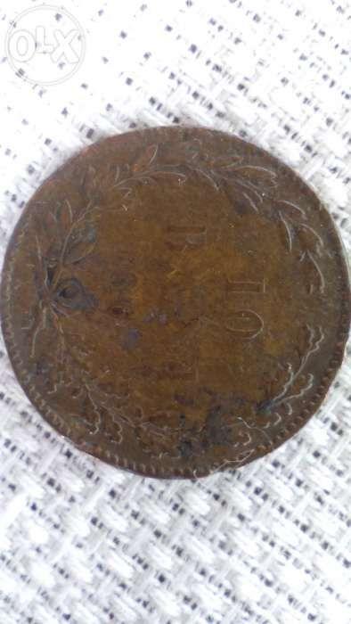 Moneda colectie 1867