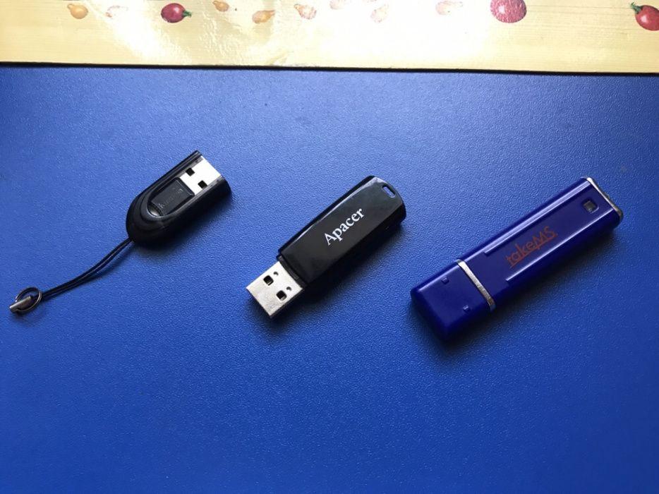 Memory stick 8GB x 2 curate + adaptor MicroSD Kingston