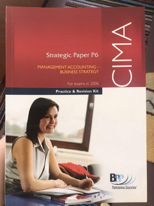 книги Бизнес Мениджмънт на Английски и Български, Business Management