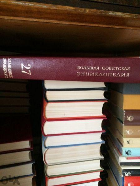 Книги руски