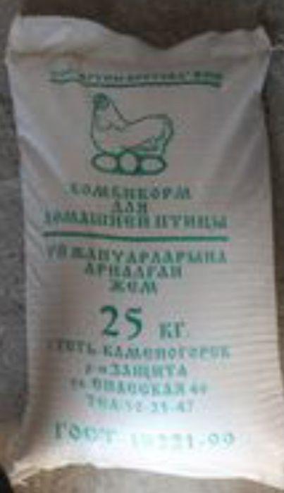 Корм кур несушки район Сатпаева