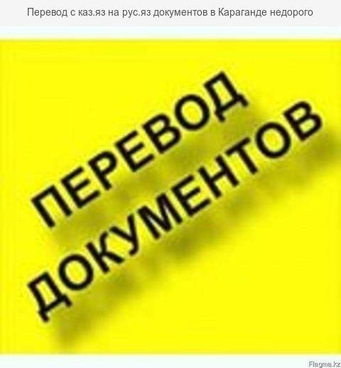 переводчик перес русского на английский онлайн