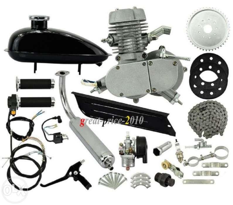 Motor Bicicleta kit complet de 80 cc