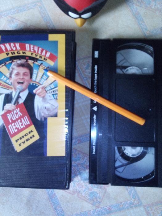Прехвърляне от видеокасета VHS на DVD – професионално 10 лв