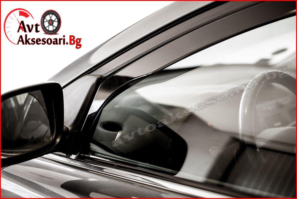 Ветробрани НЕКО за всички автомобили – за предни или к-т предни и задн гр. София - image 3