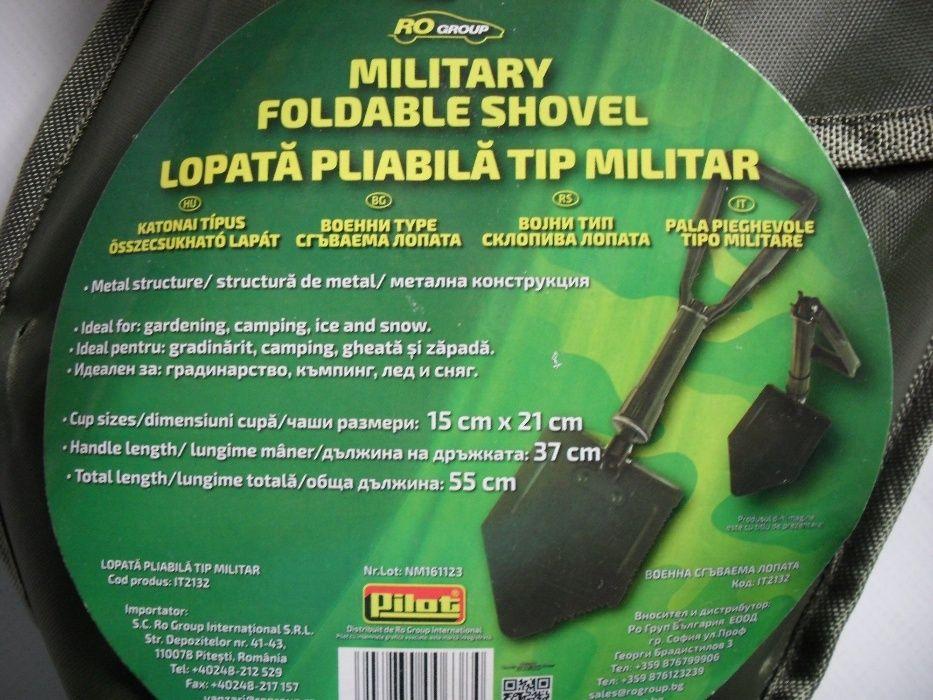 PILOT, lopata pliabila tip militar, ideala pentru gradinarit, camping,