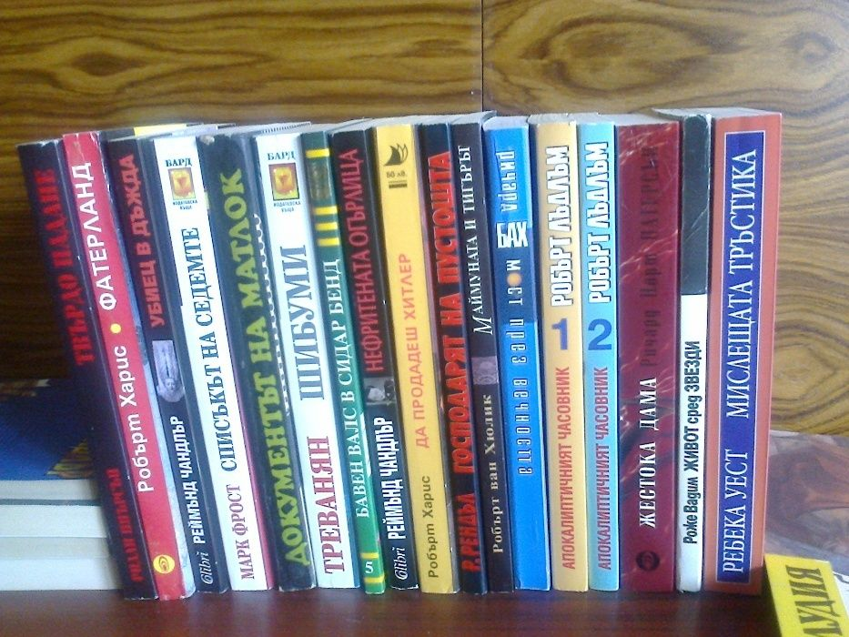 Книги - художествена литература