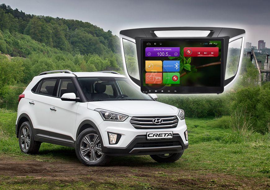 Автомагнитола на Андроиде Toyota/Hyundai/Kia/ Шымкент RedPower/DSK