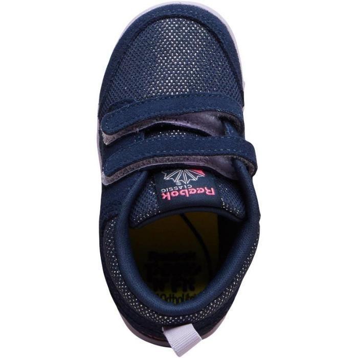 Детски обувки Reebok Ventureflex Lead №24, 25 и 26