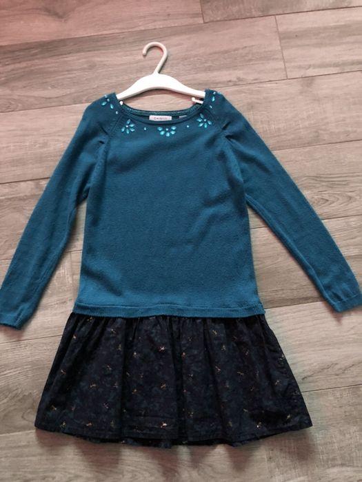 Детска рокля на Okaidi, Lady Diamond