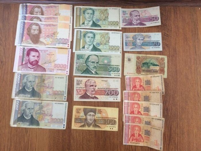 Стари банкноти/пари