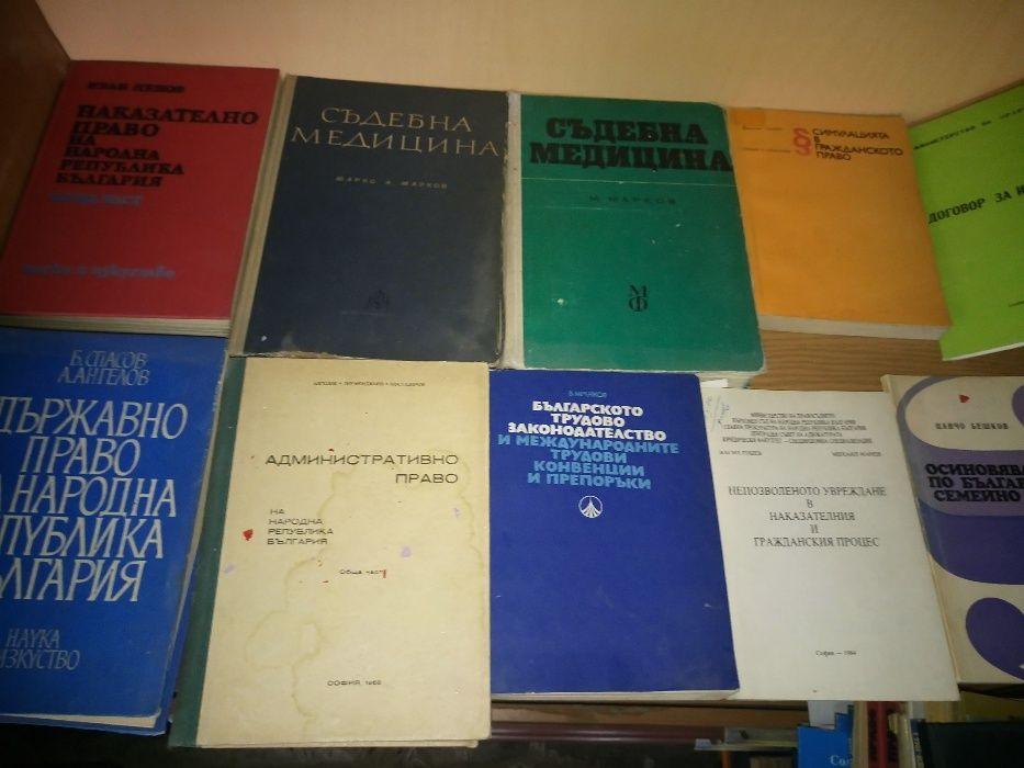 Правна литература Любовни романи и повести Криминални, трилъри