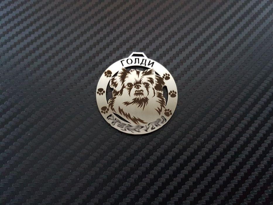 Неръждаема медальон кръгъл с ликът на Пекинез