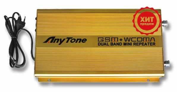 Усилитель сотовой связи GSM900/3G AnyTone AT-6100GW 9