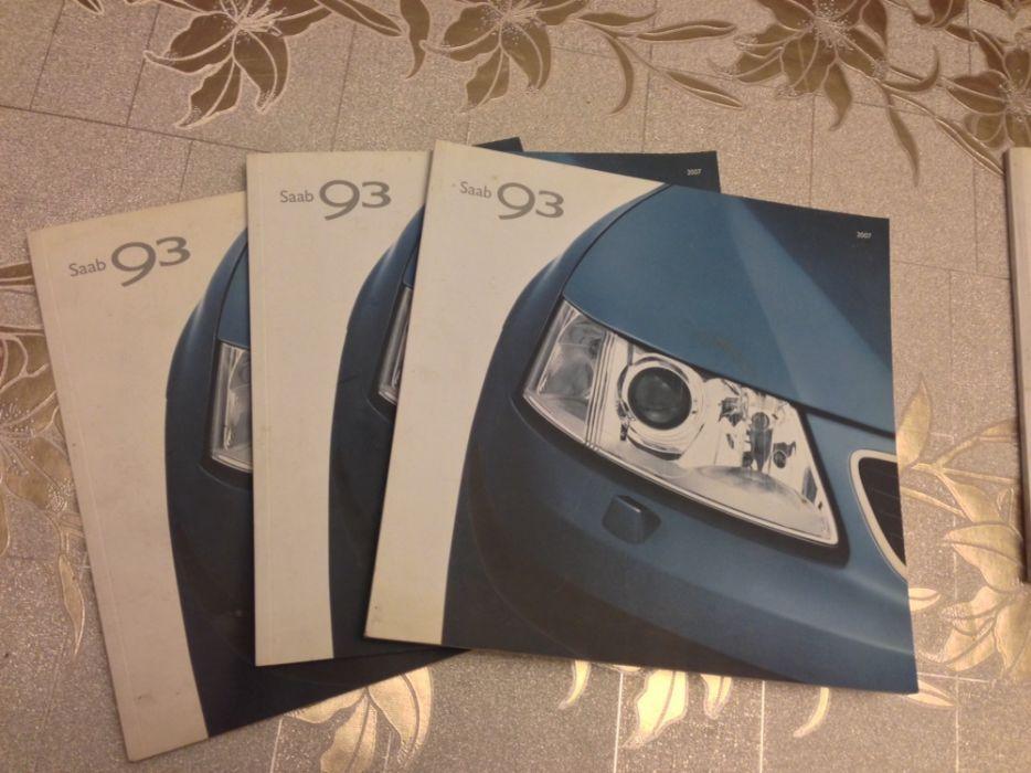 Три Редких Журнала SAAB 9,3 + подарок!