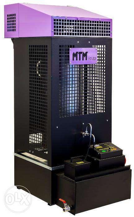 Incalzitor cu ulei ars (uzat) MTM 17-33