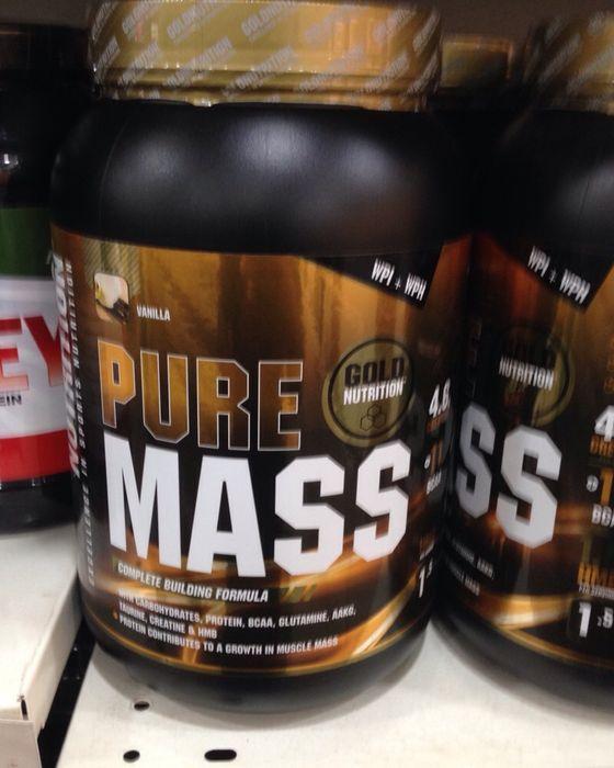 Pure Mass (suplemento alimentar)