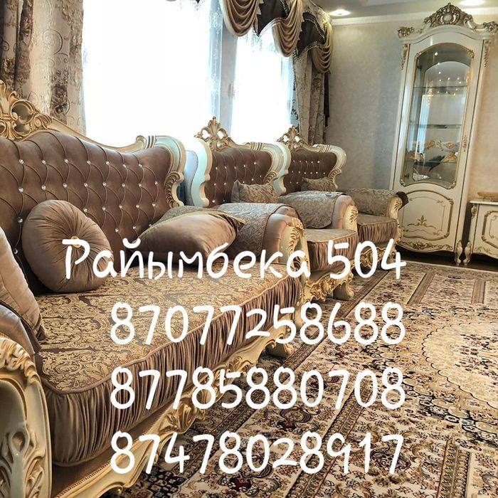 АКЦИЯ!!! Диван и 2 кресла. Мебель со склада Дёшево ТОЛЬКО У НАС!!!