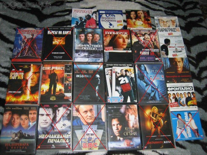 Продавам оригинални филми на ДВД/DVD