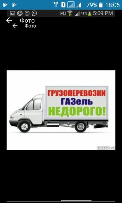 Грузоперевозки Жезказган Сатпаев и межгород