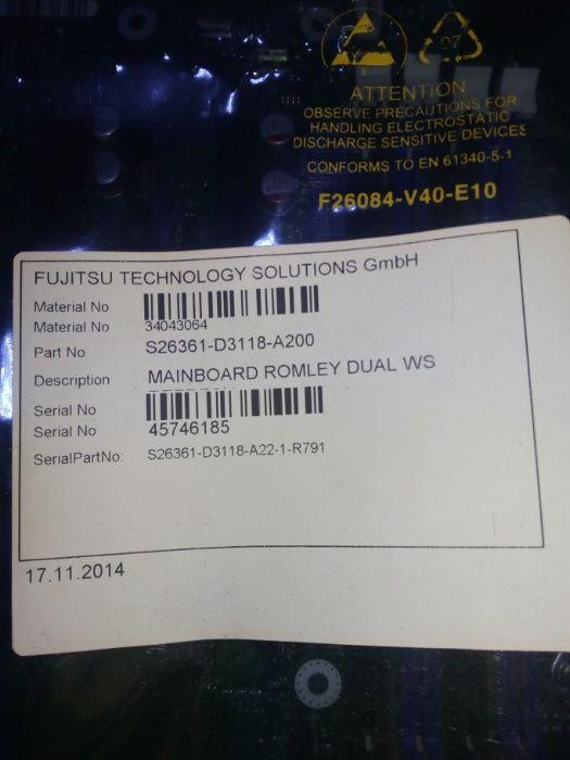 Placa de baza server Fujitsu plus sursa de alimentare Fujitsu