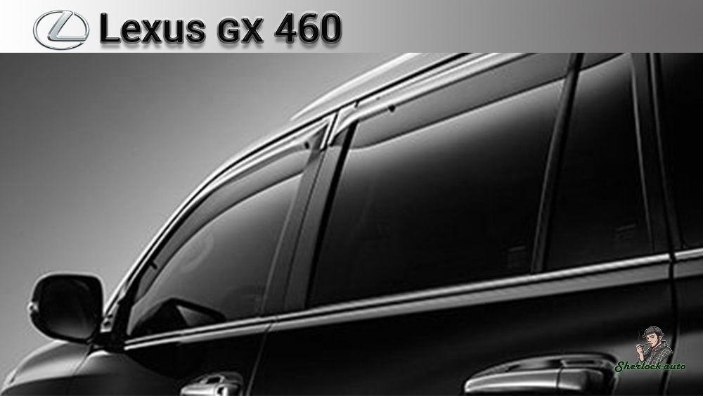 Оригинальные ветровики LEXUS GX460 с 2010г. OEM