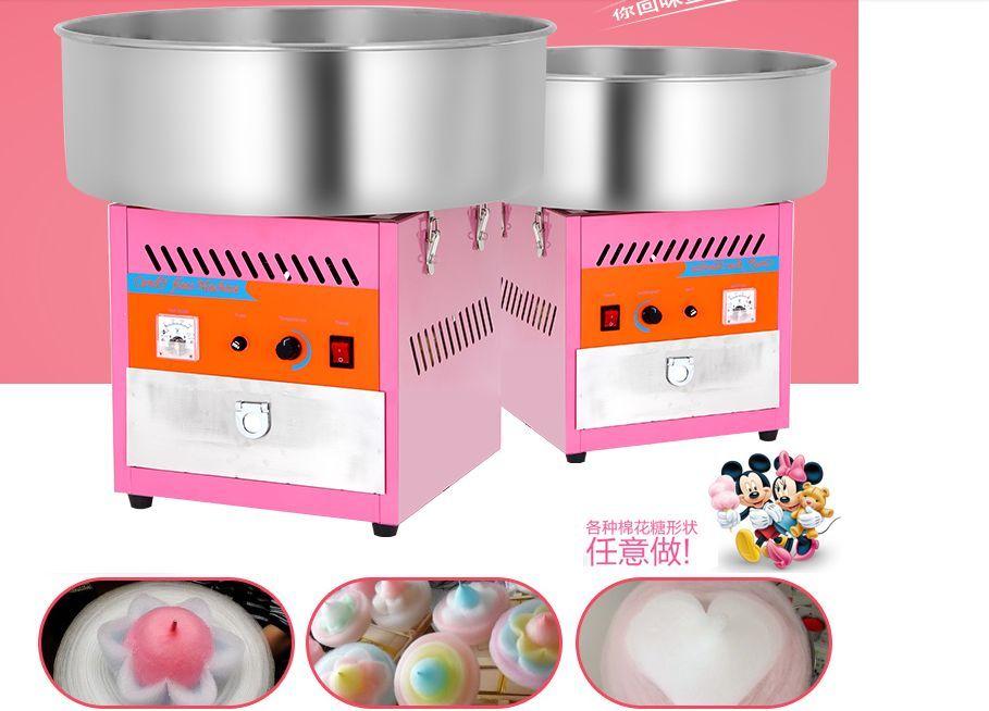 Аппарат для сладкой ваты по низким ценам!