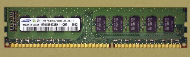 Memorie Samsung 2GB PC3-10600E DDR3-1333 UNBUFFERED ECC