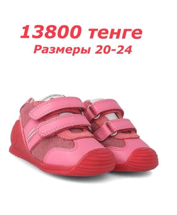 Ботинки детские Обувь детская Garvalin Biomecanics