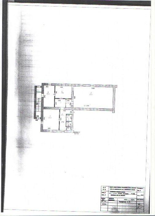 Подвальное помещение по ул. Есет батыра 116В помещение 1
