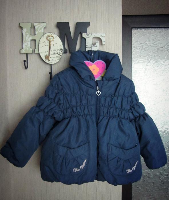 Tom Tailor - якенце за зимата-Намалено!