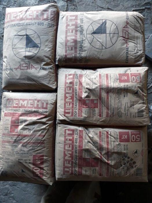 Продаю цемент от 1300тг.