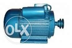 Motor monofazic 3 kw/3000rot ,Motoare electrice 220V 3 Kw-Noi !
