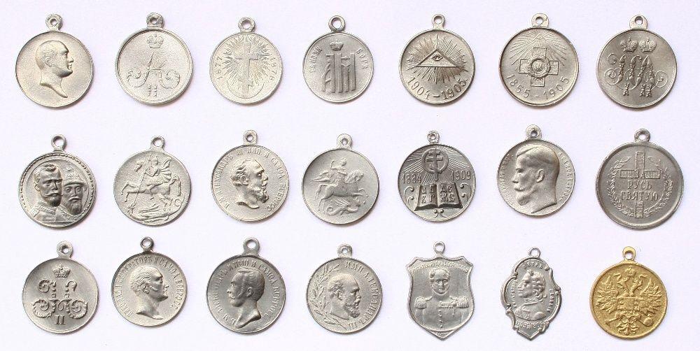 Медали Царска Русия
