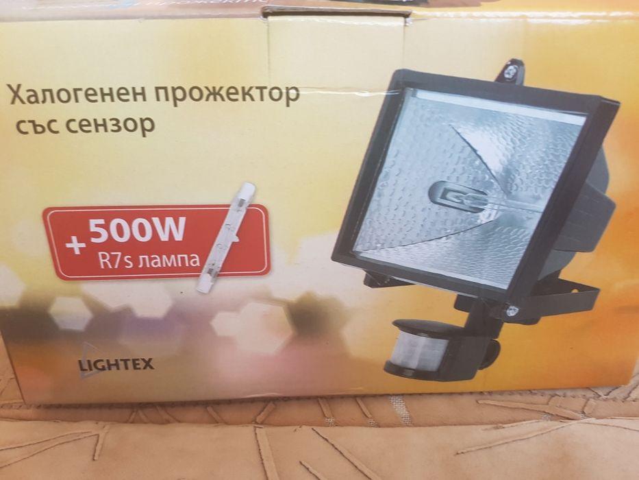Халогенен прожектор със сензор