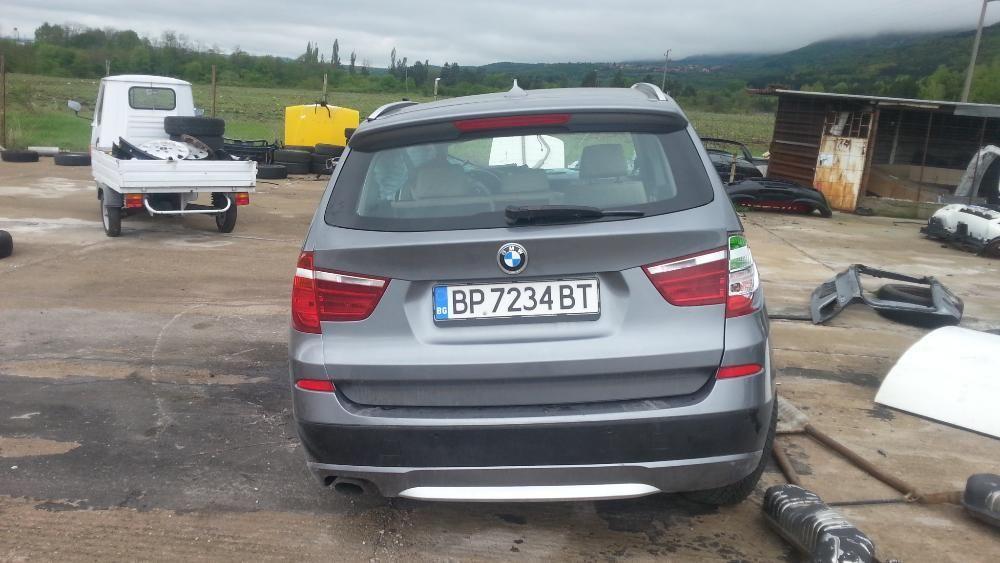 BMW Х3...2.0 Disel.БМВ X3...2.0 Дизел...2013 Година...