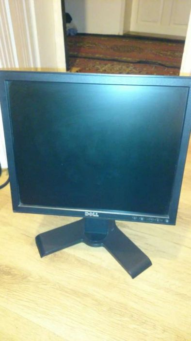 vand monitor dell