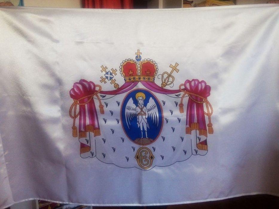 Steag Episcopia Oradea