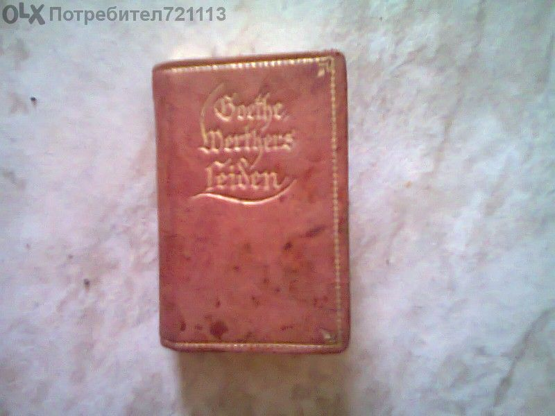 """За Колекционери!-мини кн.1926г.""""страданията на младия Вертер"""""""