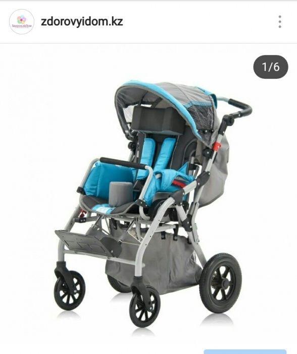 Кресло коляска для детей с ДЦП