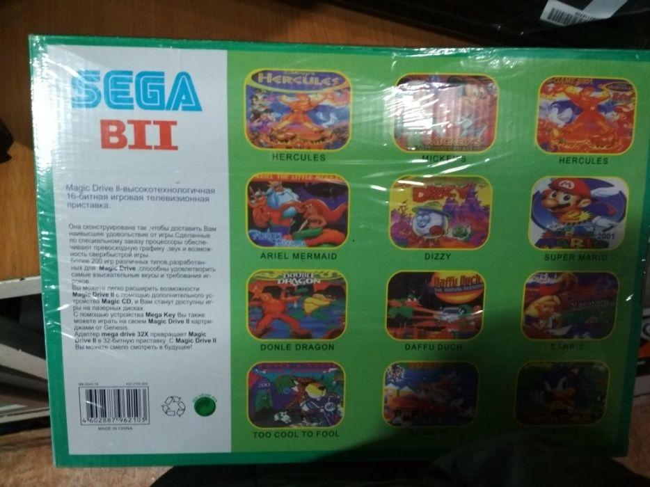 Новый Sega