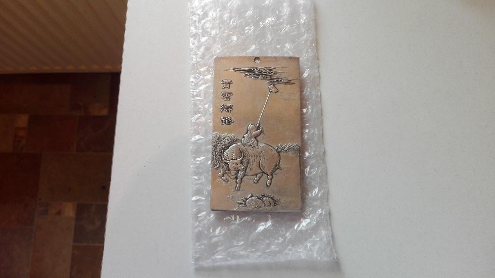 Amuleta antica chinezeasca qingyun
