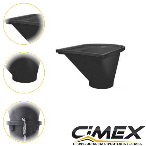 Начален Улей за строителни отпадъци CIMEX