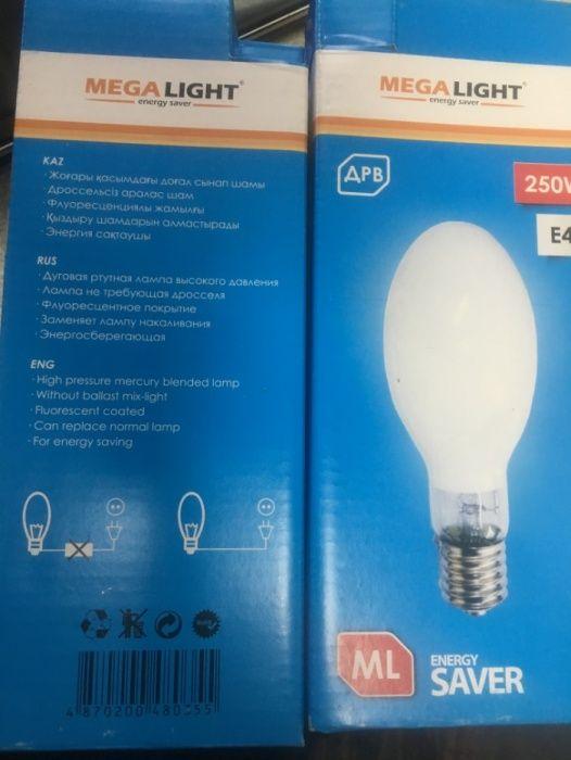 лампа ДРВ250