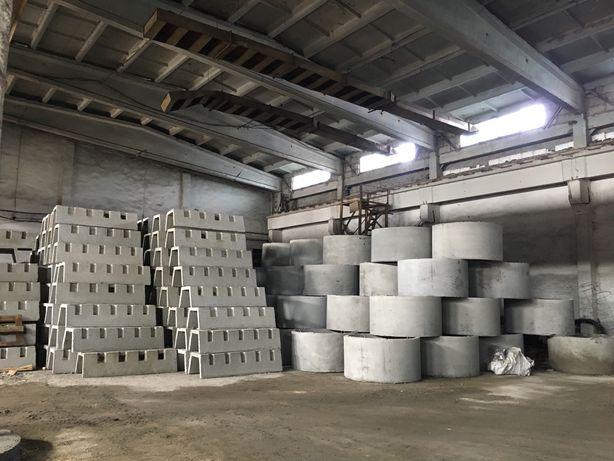 Маслостойкие бетоны где заказать бетон новосибирск